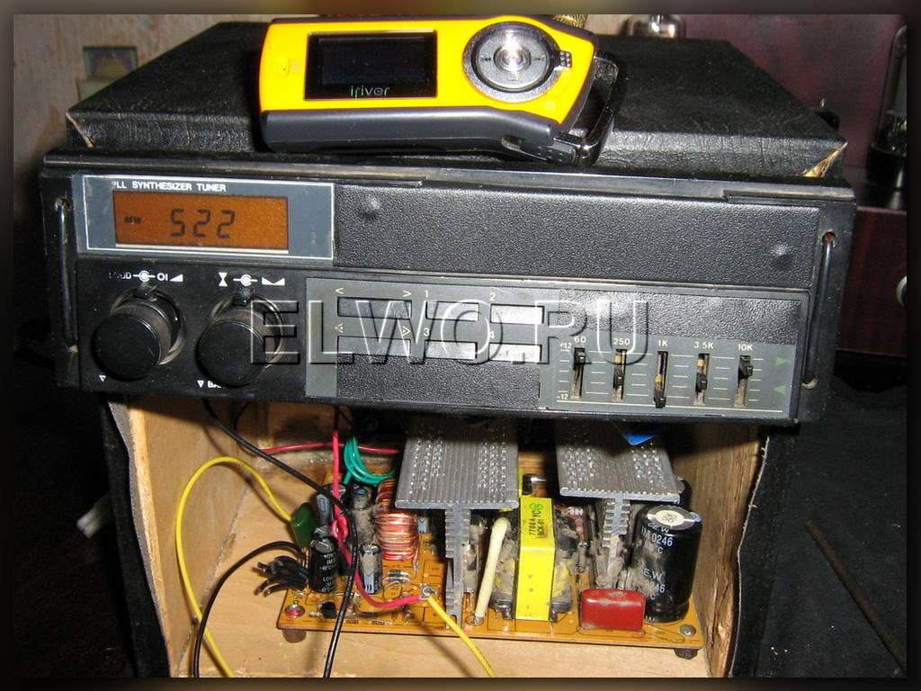 МП3 плеер для проверки музыкального центра