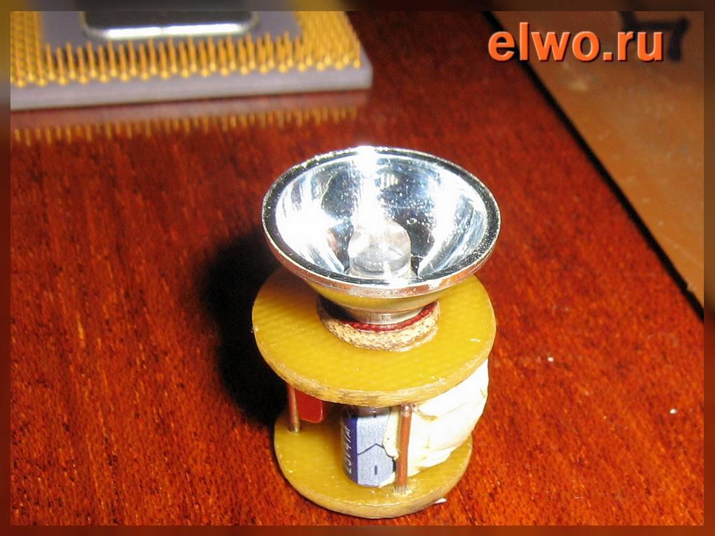 Светодиодная лампа для фонаря своими руками 48