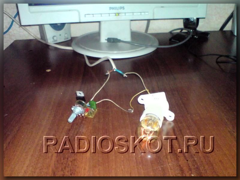 Сенсорные настольные лампы с регулятором яркости света