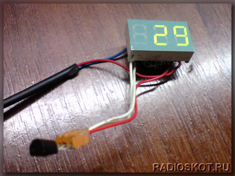 Как самому сделать датчик температуры 124