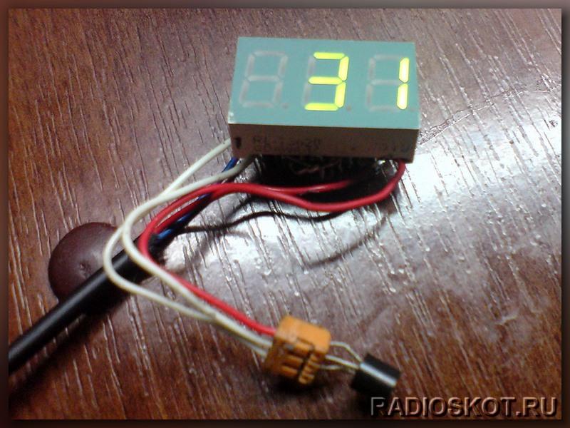 цифрового термометра: