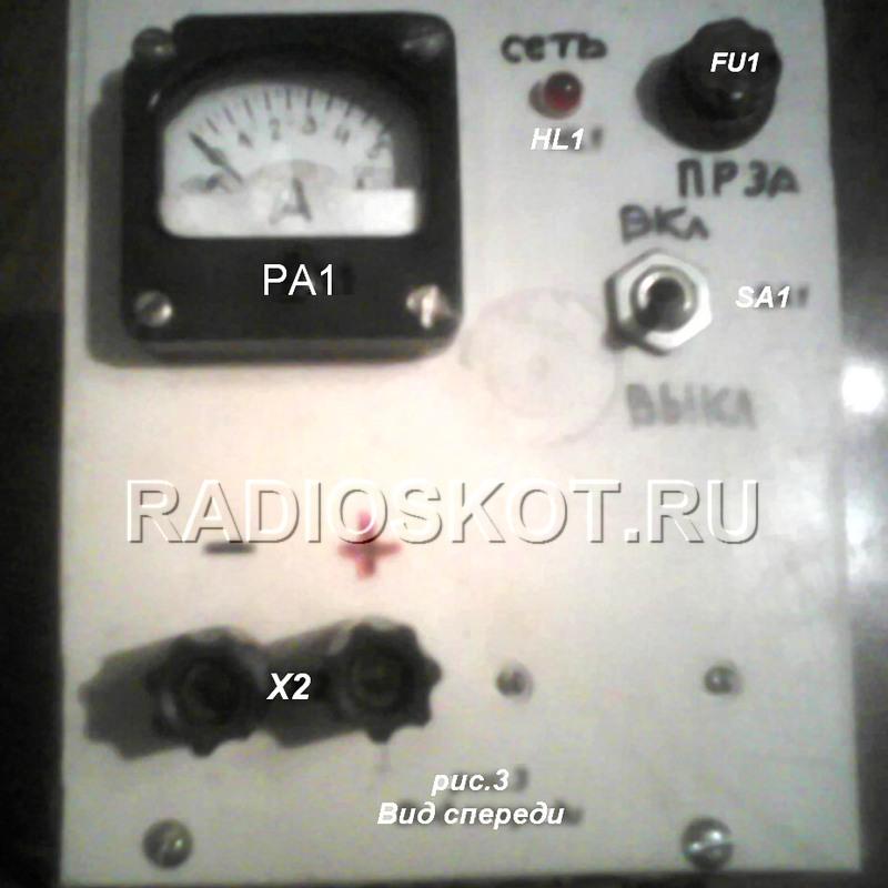трансформатор ТС-160-3 с