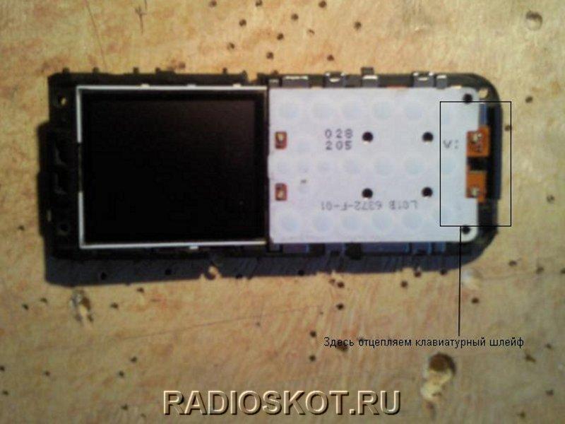 эффективный ремонт сотовых телефонов своими руками скачать торрент