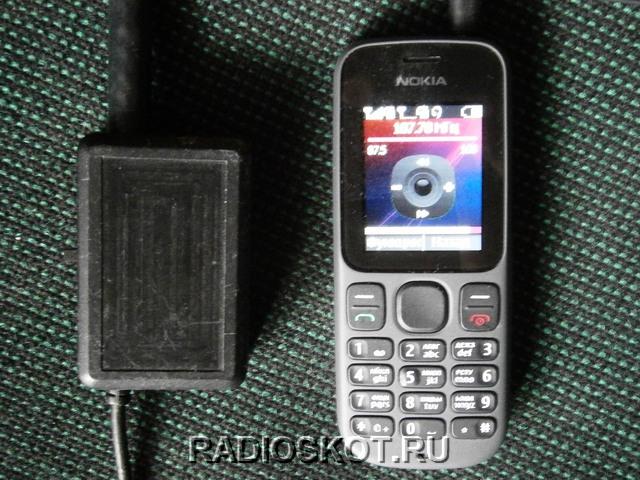 как избавится от прослушивания мобильного телефона