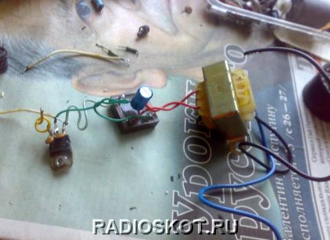 Фильтр питания - конденсатор