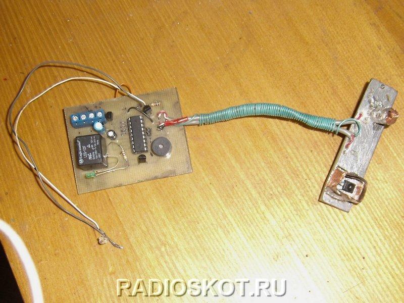 Если датчик (фоторезистор