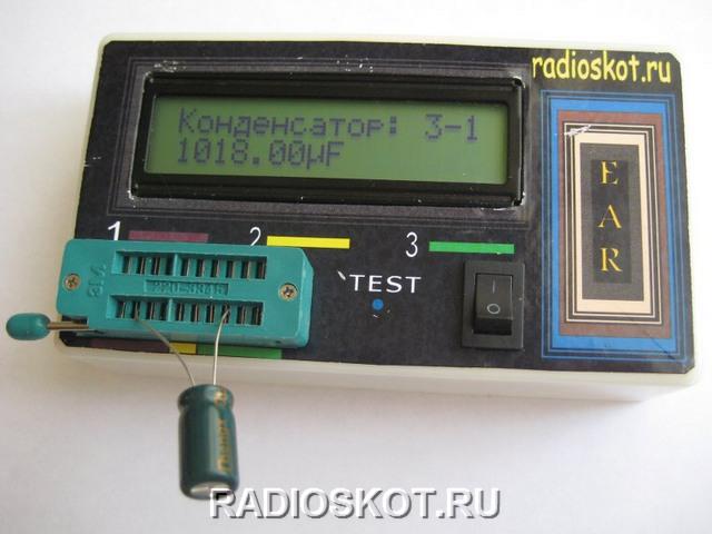 для проверки конденсаторов
