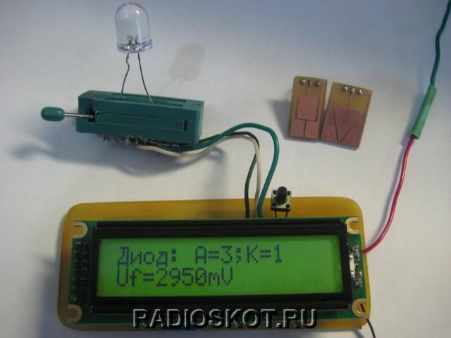 Тестер радиодеталей на atmega8 и lcd1602 своими руками