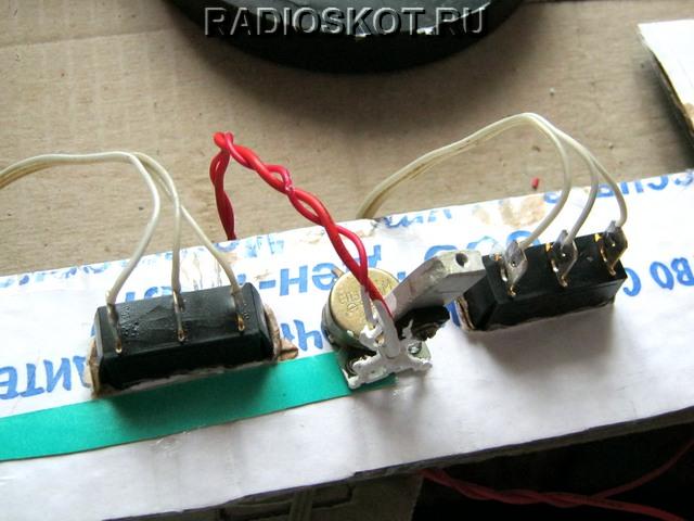 два выключателя автомобильных