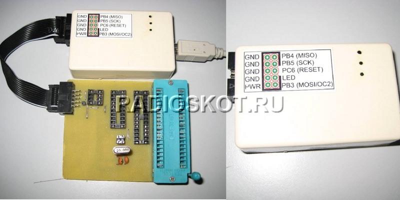 Делаем LPT программатор для AVR микроконтроллеров ...