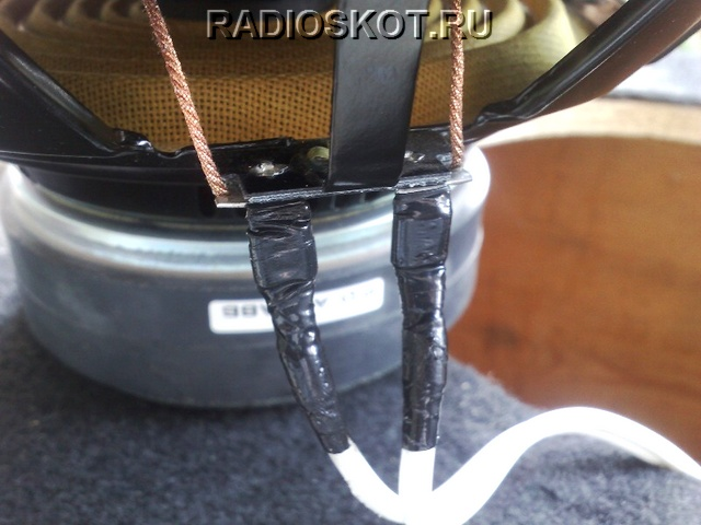 сабвуферной головки SONY XPLOD XS-GTX120