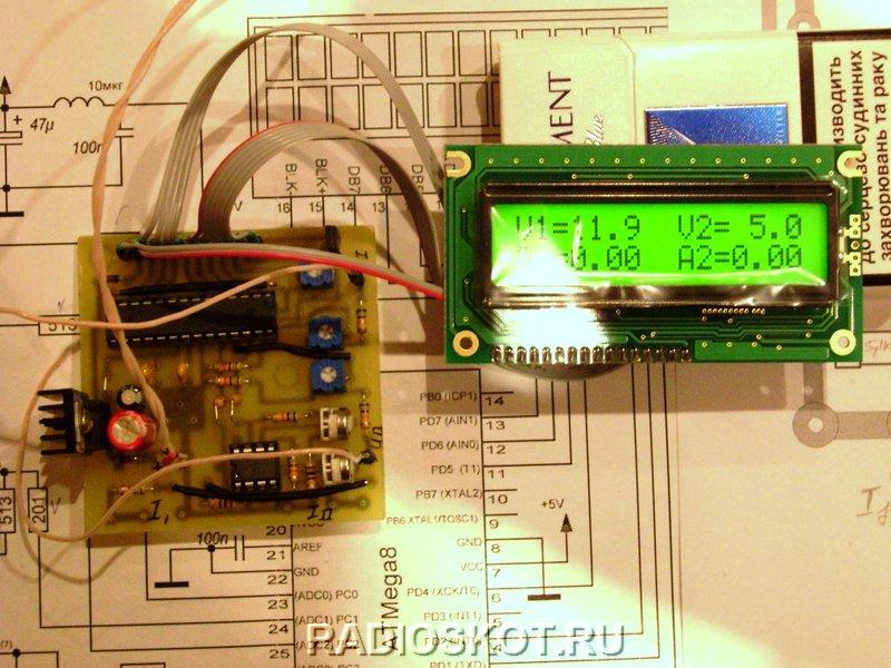 цифровая индикация на ЖК и контроллере ATMega8