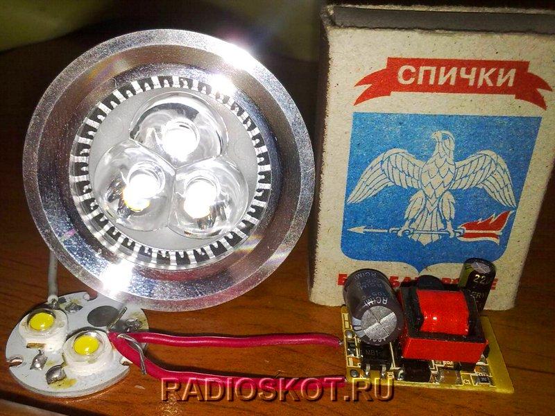 светодиодного фонарика,