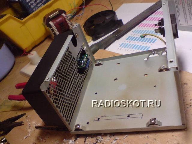 металлическая коробочка от компьютерного БП ATX