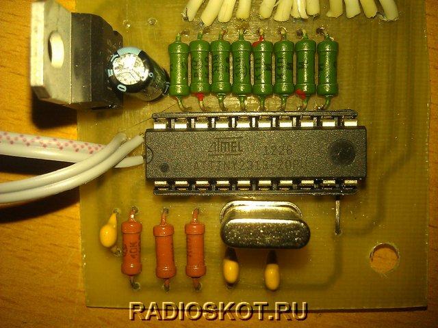 на микроконтроллере