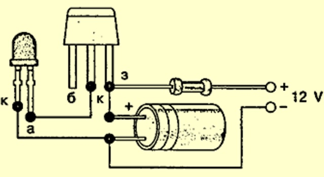 мигалку - схема