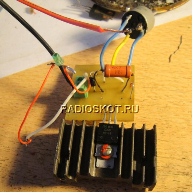 ставим на симистор BT136 радиатор