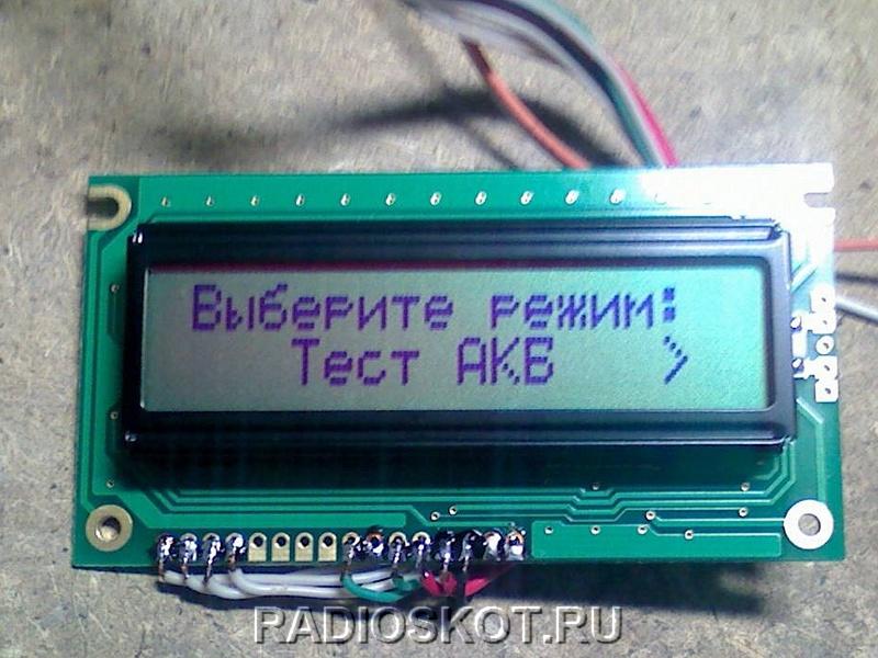 ЖКИ – WH1602 на контроллере HD44780, KS0066