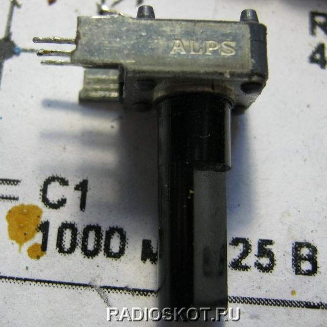 дорогие резисторы ALPS РГ