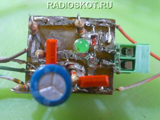 Резистор R2 можно заменить на