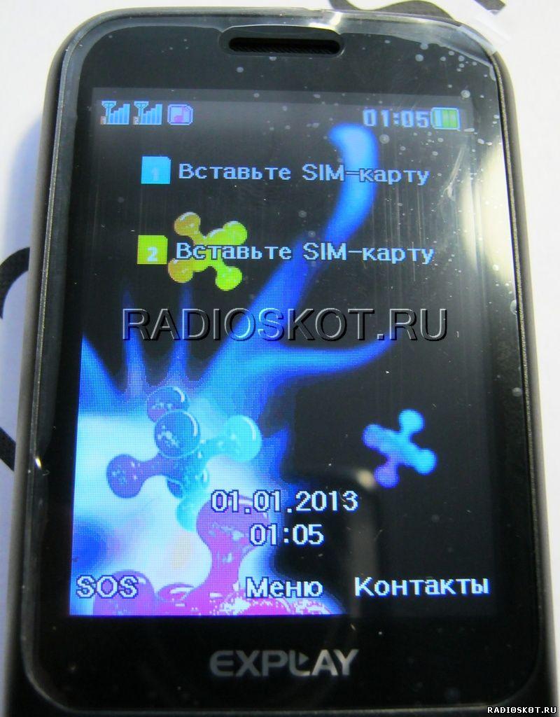 Игры Гта Для Телефона Эксплей Андроид
