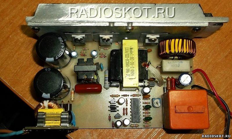 zu impulsnoe 12 5 - Схема импульсного зарядного устройства для акб