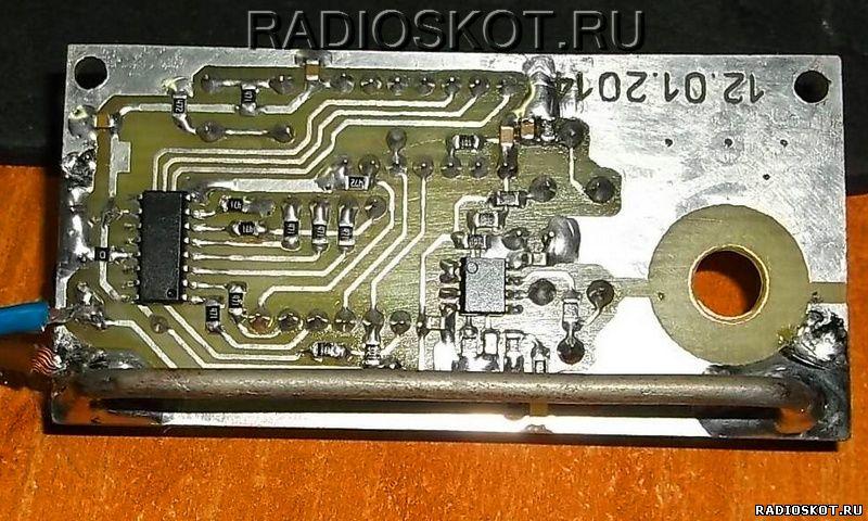 zu impulsnoe 12 7 - Схема импульсного зарядного устройства для акб