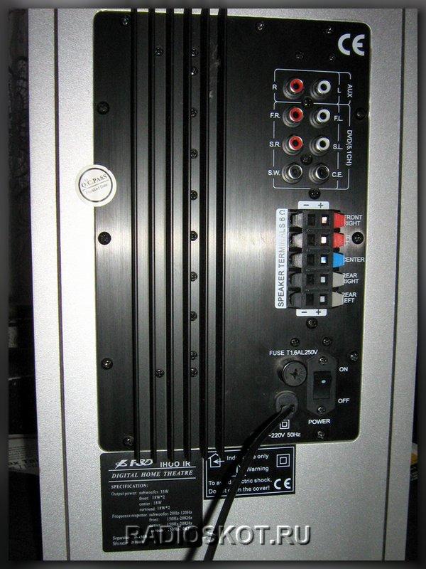 Ремонт компьютерных колонок