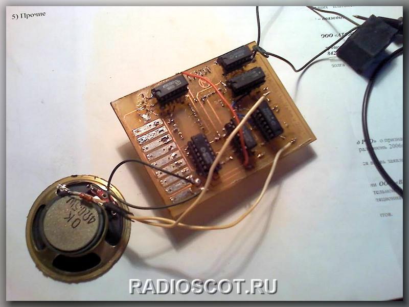 Радиоэлектроника для авто своими руками