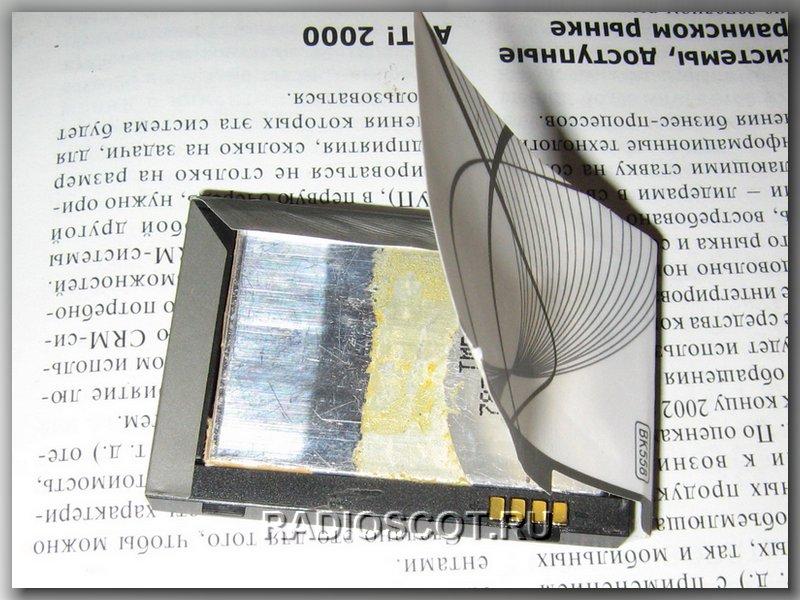 разборка наклейки АКБ мобильныого телефона.
