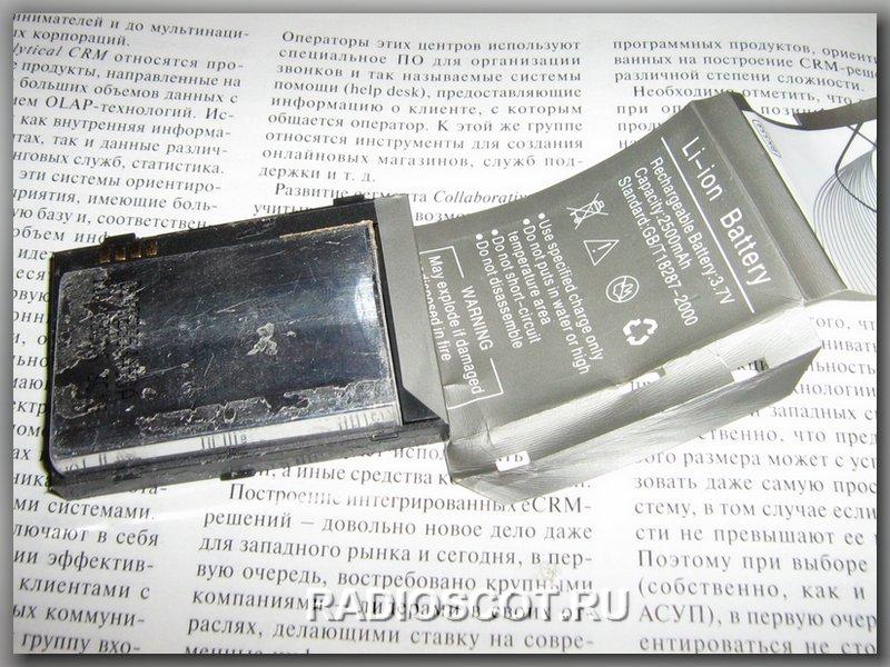 Схема аккумуляторов китайских телефонов.