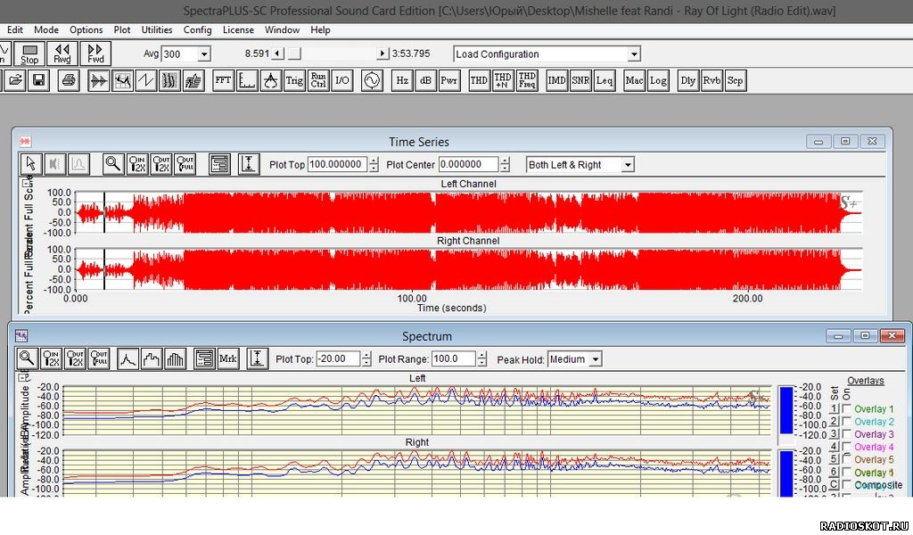 Spectraplus скачать торрент - фото 8