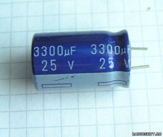 Электролитический конденсатор большой емкости