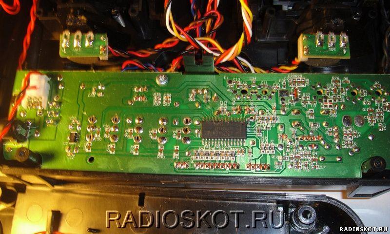 Пульт радиоуправления -
