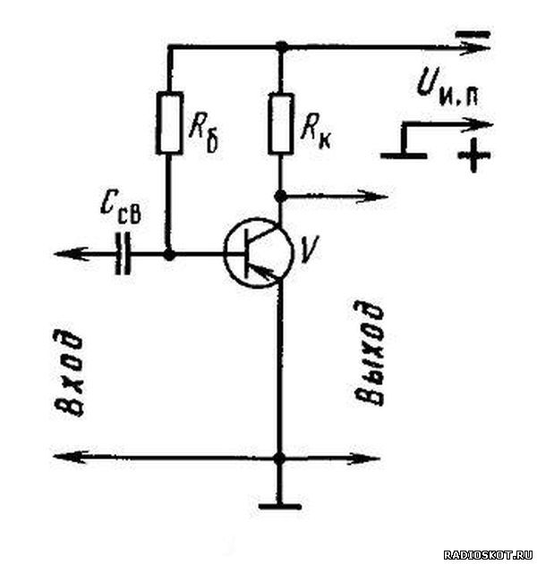Схема с общим эмиттером