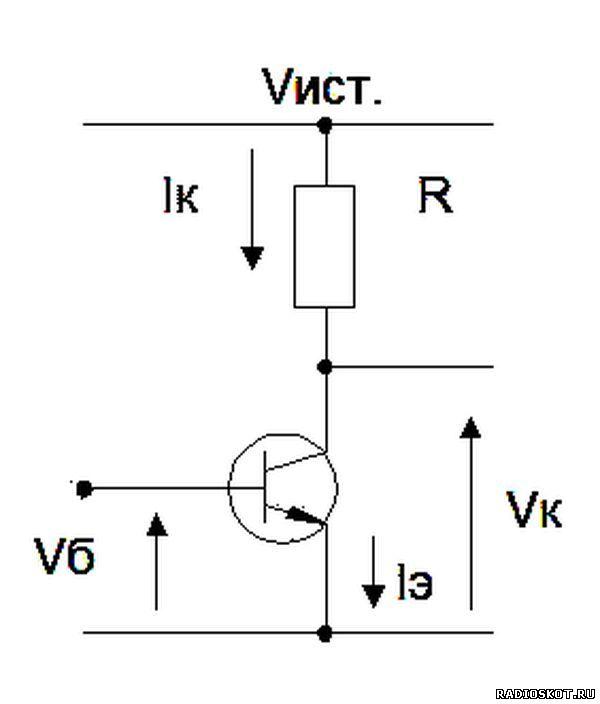 Схема транзистор в ключевом