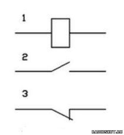 Схематические обозначения деталей реле