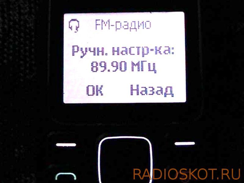 трансивер работает на частоте 89,90 МГц