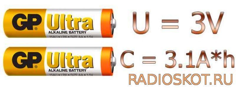 две батарейки AA в области 0,5 на соединённые последовательно