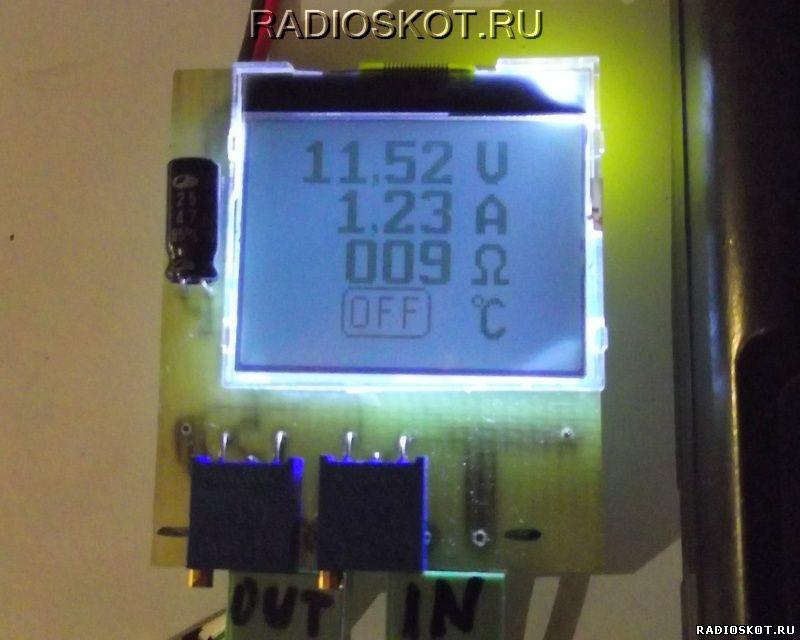 ЦИФРОВОЙ АМПЕРВОЛЬТМЕТР на LCD