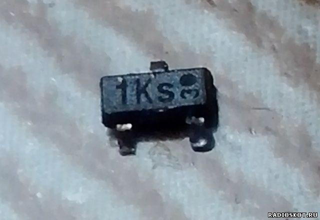 SMD транзистор с маркировкой 1Ks