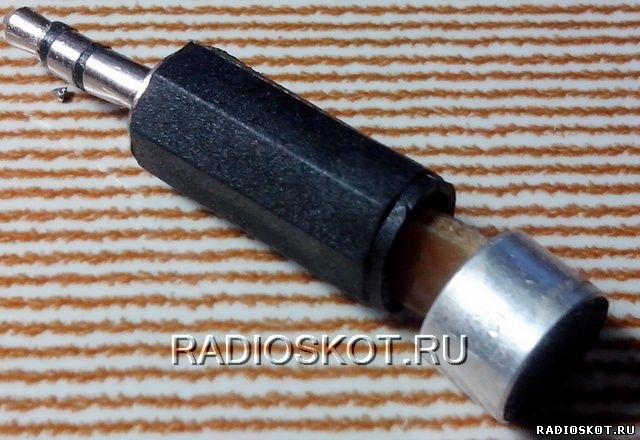 http://radioskot.ru/FOTO21/mikrofonnyj-us-4.jpg