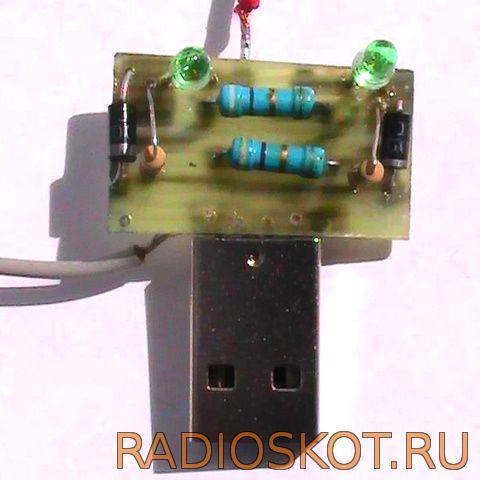 USB на плату зарядного