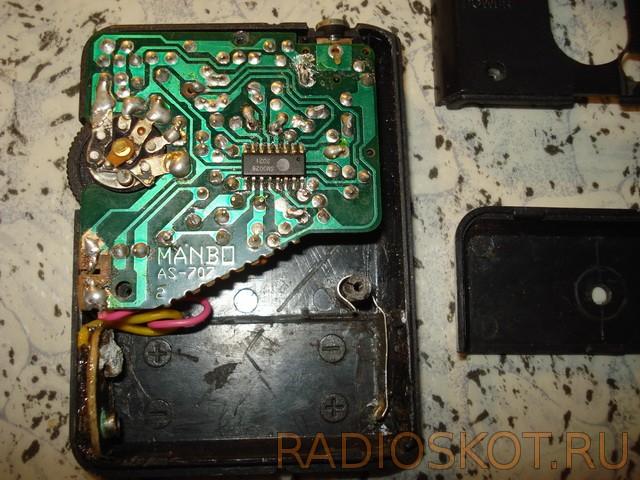 Своими руками карманный радиоприемник