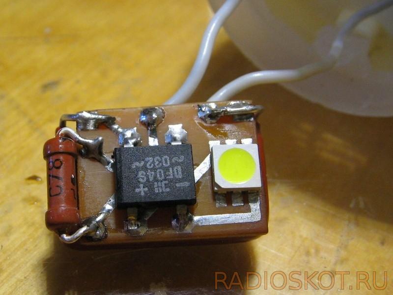 Конденсатор для светильника