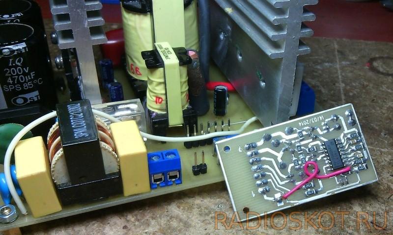 Трансформатор 12 вольт 10 ампер своими руками