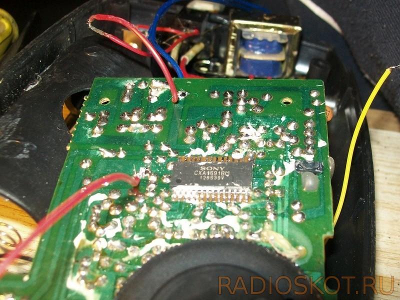 радиоприемник с усилителем