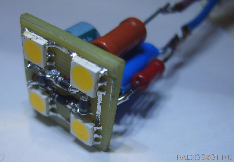 Светодиодный светильник своими руками: схемы, фото, видео 13