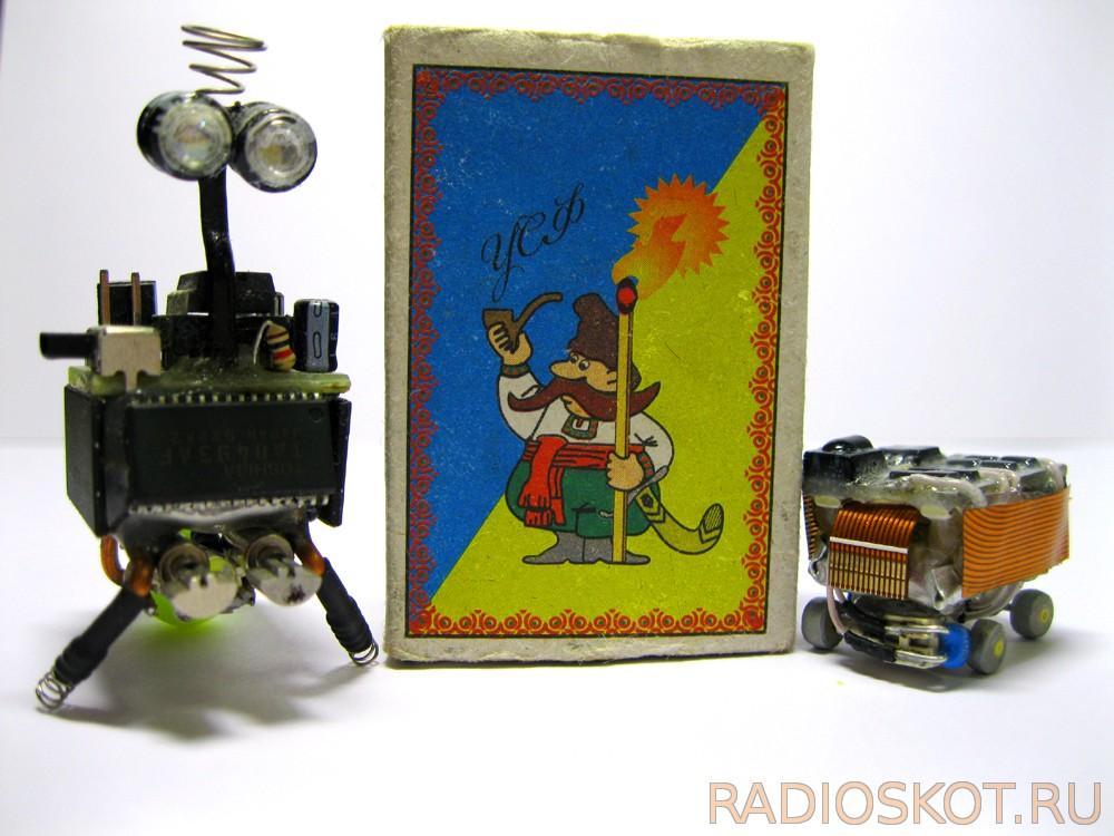 НА РАДИОУПРАВЛЕНИИ и робот