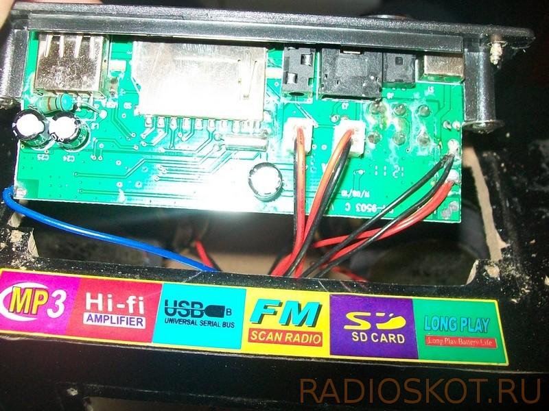 Портативные колонки с радио и